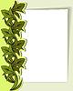 Открытка с зелеными листьями | Векторный клипарт