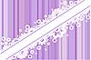 条纹的白色花朵 | 向量插图