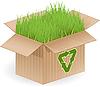 상자와 재활용 기호 | Stock Vector Graphics