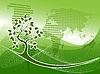 Vektor Cliparts: grünen Baum