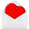 Vektor Cliparts: Herzen in der Hülle