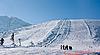 ID 3098158 | Skipiste am Wintersportort Bansko, Bulgarien | Foto mit hoher Auflösung | CLIPARTO