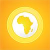 Vector clipart: africa sun