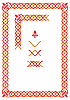Dekoratives Ornament und Rahmen | Stock Vektrografik