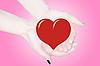 ID 3123220 | Hände mit Herz, Liebes- oder Medizin-Konzept | Foto mit hoher Auflösung | CLIPARTO
