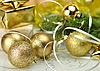 Weihnachtskugeln | Stock Photo