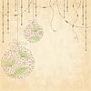 美丽的圣诞球 | 向量插图