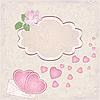 Frame dzień Vector Valentine `s z serca | Stock Vector Graphics