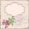 浪漫的帧与玫瑰 | 向量插图