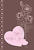 情人节'玫瑰和心卡 | 向量插图