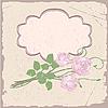浪漫的背景与玫瑰 | 向量插图