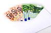 ID 3108324 | Geld im Umschlag | Foto mit hoher Auflösung | CLIPARTO