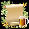 Пиво и свиток бумаги | Векторный клипарт