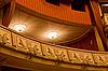 ID 3109117 | Box teatr | Foto stockowe wysokiej rozdzielczości | KLIPARTO
