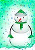ID 3112588 | Милый снеговик | Иллюстрация большого размера | CLIPARTO