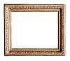 골드 그림 프레임을 페인트 | Stock Foto