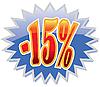 ID 3114431 | 15 procent zniżki etykiety | Klipart wektorowy | KLIPARTO