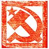 ID 3114847 | Sowjetisches Symbol im Gungestil | Stock Vektorgrafik | CLIPARTO