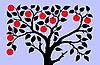 Silhouette des Apfelbaumes