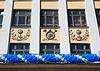 Budynek szkoły | Stock Foto