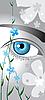 Augen wie Vergißmeinnicht-Blumen
