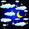 Бесшовный фон со звездами и облаками | Векторный клипарт