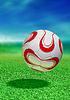 Fußball | Stock Foto