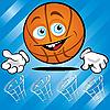 Lustiger lächelnder Basketball