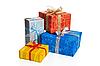 Multi-kolorowe pudełka z prezentami | Stock Foto