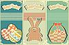 Vektor Cliparts: Korb Ostereier und Häschen