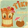 hawaiische Vintage-Postkarte
