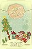 Weihnachtsbaum und kleinen Häusern