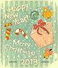 ID 3366709 | Christmas retro Postkarte mit Spielzeug und Geschenk-Box | Stock Vektorgrafik | CLIPARTO
