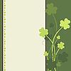 圣帕特里克节卡 | 光栅插图