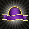 紫色丝带徽章 | 向量插图