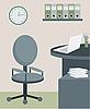 Векторный клипарт: Офисная мебель
