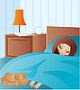 Kobieta śpi kreskówki | Stock Vector Graphics