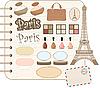 ID 3167642 | Elementy notatniku z wieży Eiffla i kosmetyków | Klipart wektorowy | KLIPARTO