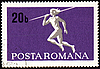 Photo 300 DPI: Javelin throwin on postage stamp