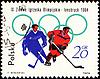ID 3148677 | Zwei Hockeyspieler auf Poststempel | Illustration mit hoher Auflösung | CLIPARTO