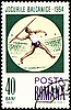 Photo 300 DPI: Javelin throwing on post stamp