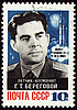 ID 3155249 | Porträt der sowjetische Kosmonaut Georgi Beregovoy auf Briefmarke | Illustration mit hoher Auflösung | CLIPARTO