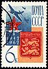 ID 3173904 | French air regiment Normandie-Niemen on post stamp | Stockowa ilustracja wysokiej rozdzielczości | KLIPARTO