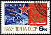 ID 3173905 | Französisch Geschwader Normandie-Niemen auf Briefmarke | Illustration mit hoher Auflösung | CLIPARTO