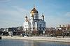 ID 3228086 | Świątynia Chrystusa naszego Zbawiciela w Moskwie | Foto stockowe wysokiej rozdzielczości | KLIPARTO