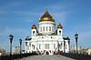 ID 3228089 | Tempel von Christus in Moskau | Foto mit hoher Auflösung | CLIPARTO