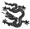 중국 용 | Stock Vector Graphics