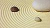 ID 3149933 | Kompozycja abstrakcyjna - kamienie na piasku | Foto stockowe wysokiej rozdzielczości | KLIPARTO