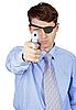 ID 3156680 | Грозный мужчина целью пистолет фоне | Фото большого размера | CLIPARTO