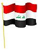 Vektor Cliparts: Flagge Irak